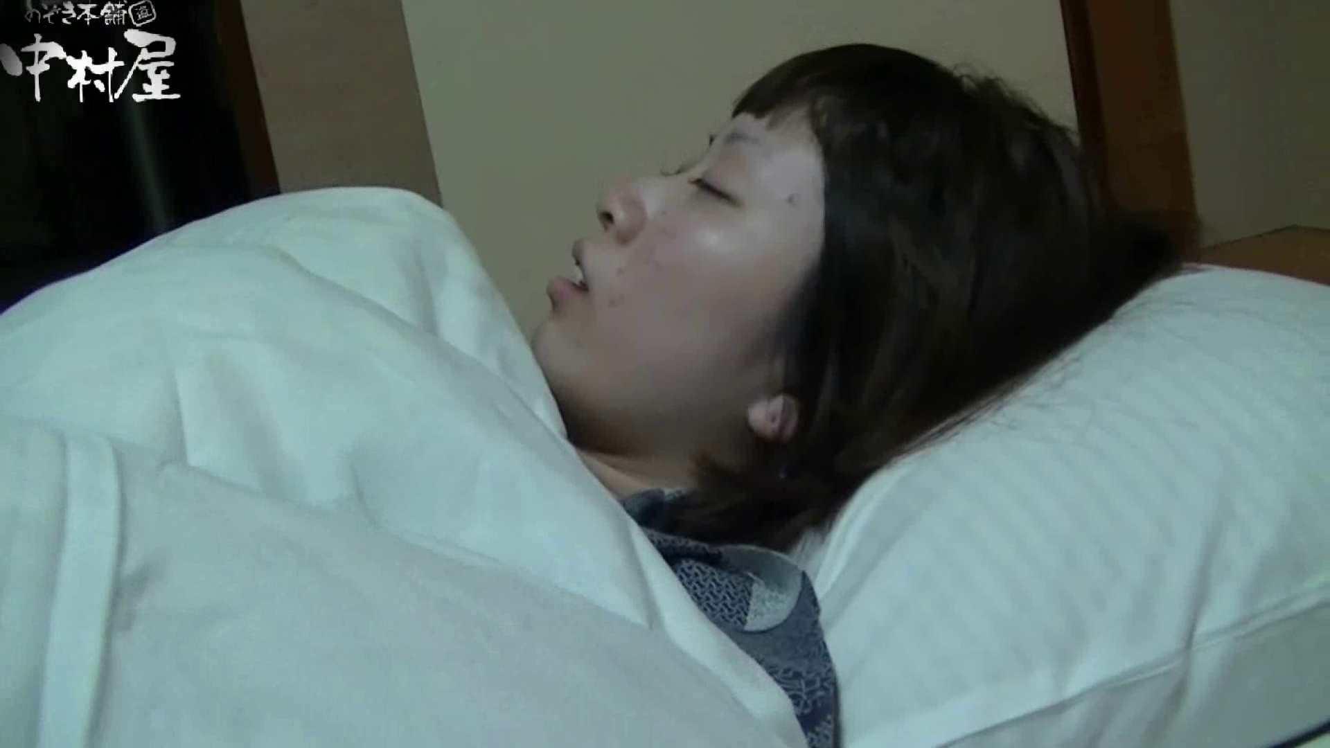ネムリ姫 vol.25 イタズラ動画  80PIX 60