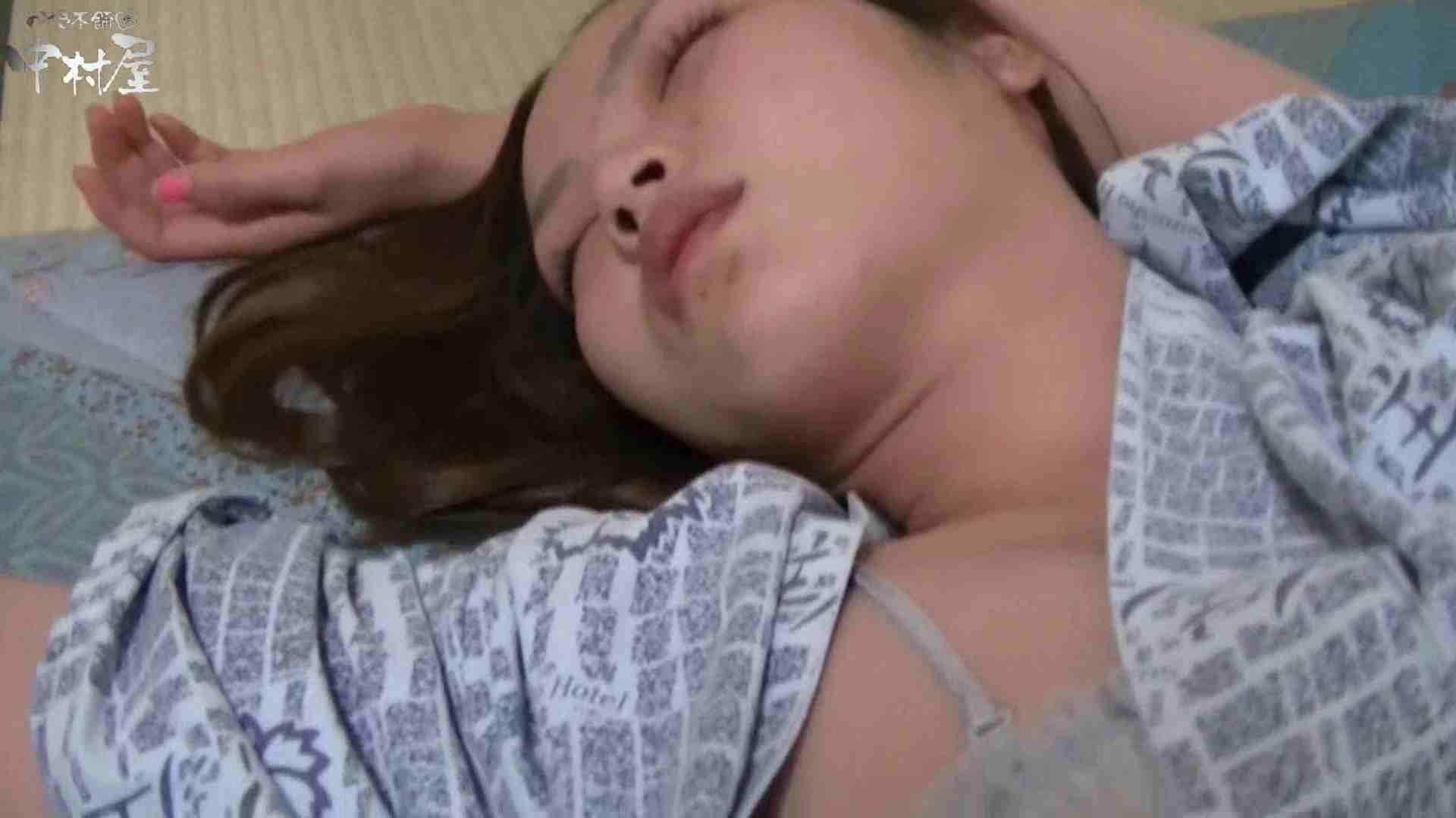 ネムリ姫 vol.28 下着 盗撮画像 108PIX 33