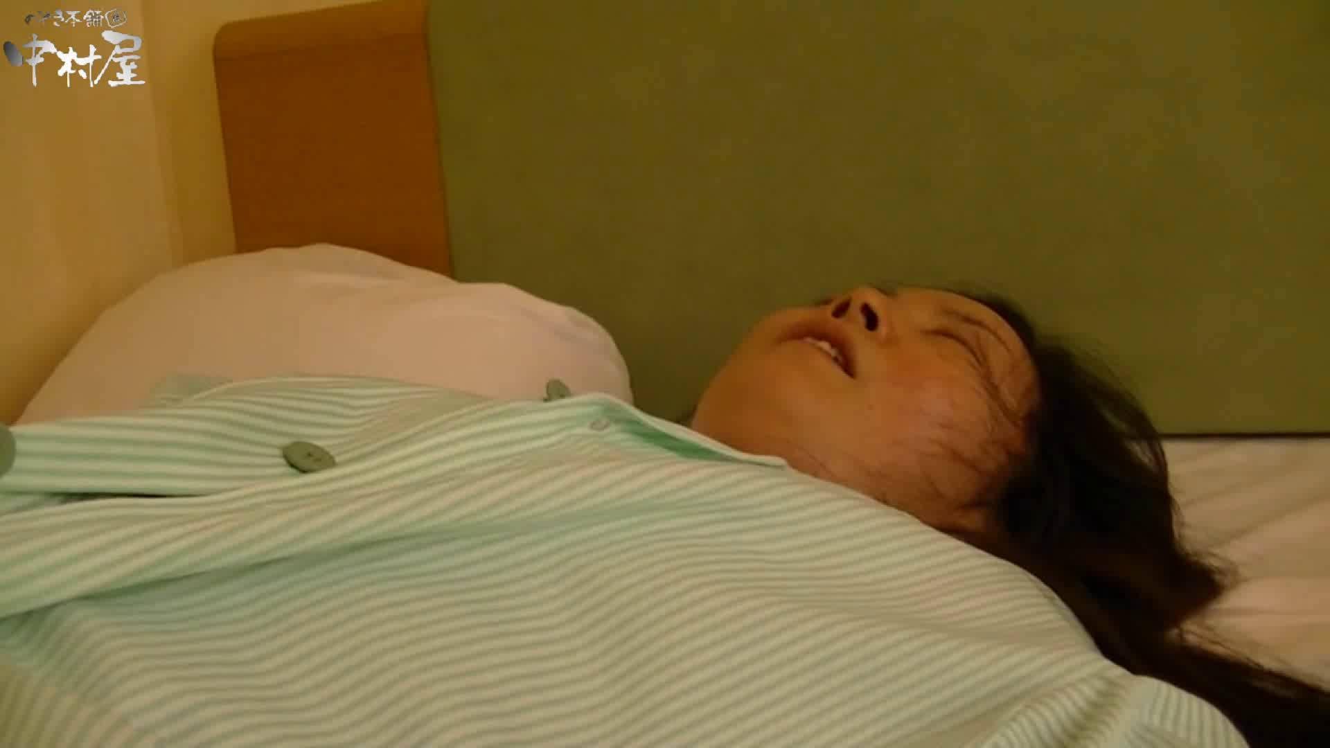 ネムリ姫 vol.30 マンコエロすぎ AV無料 100PIX 72