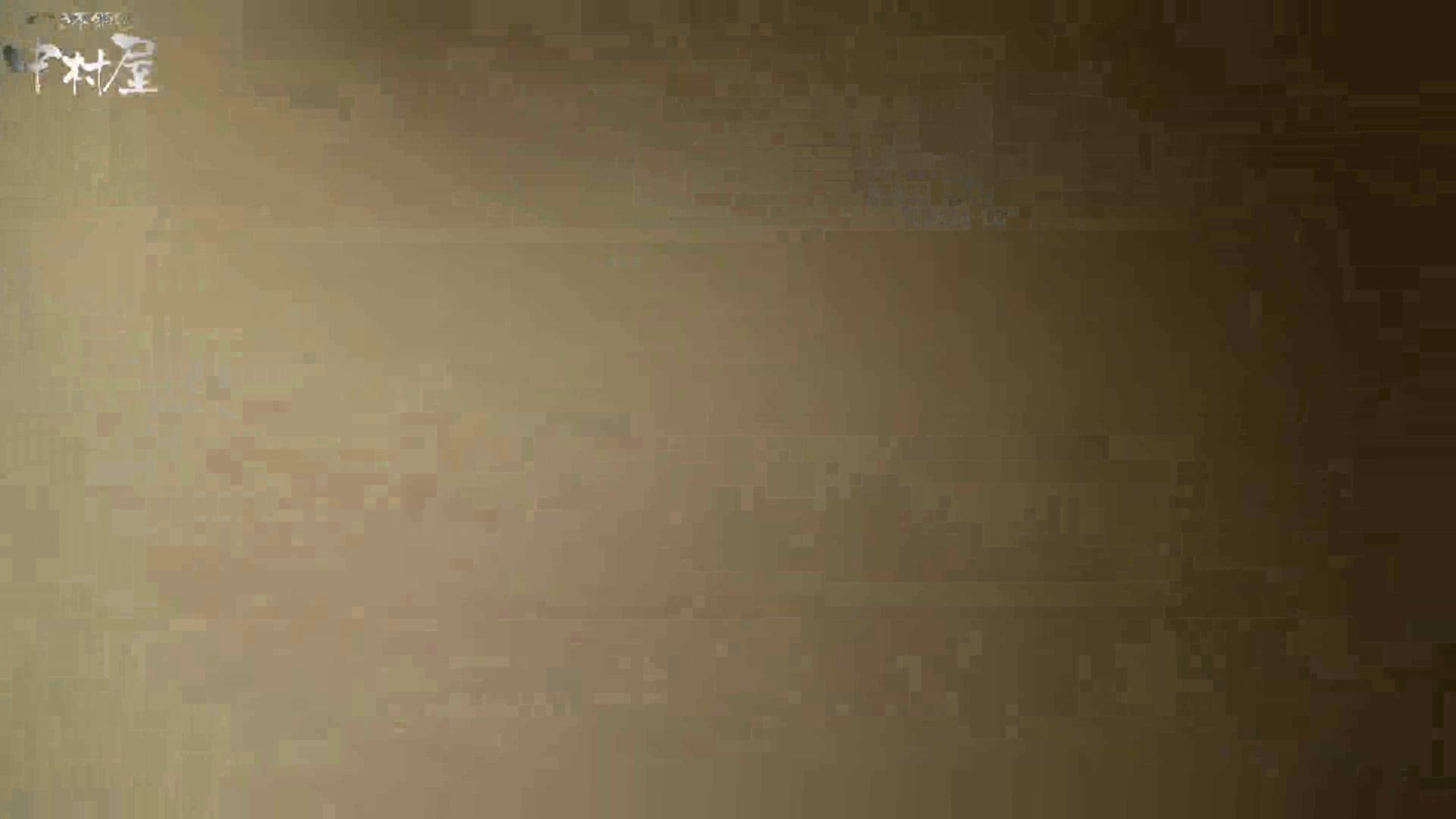 ネムリ姫 vol.32 イタズラ動画 AV無料動画キャプチャ 86PIX 66