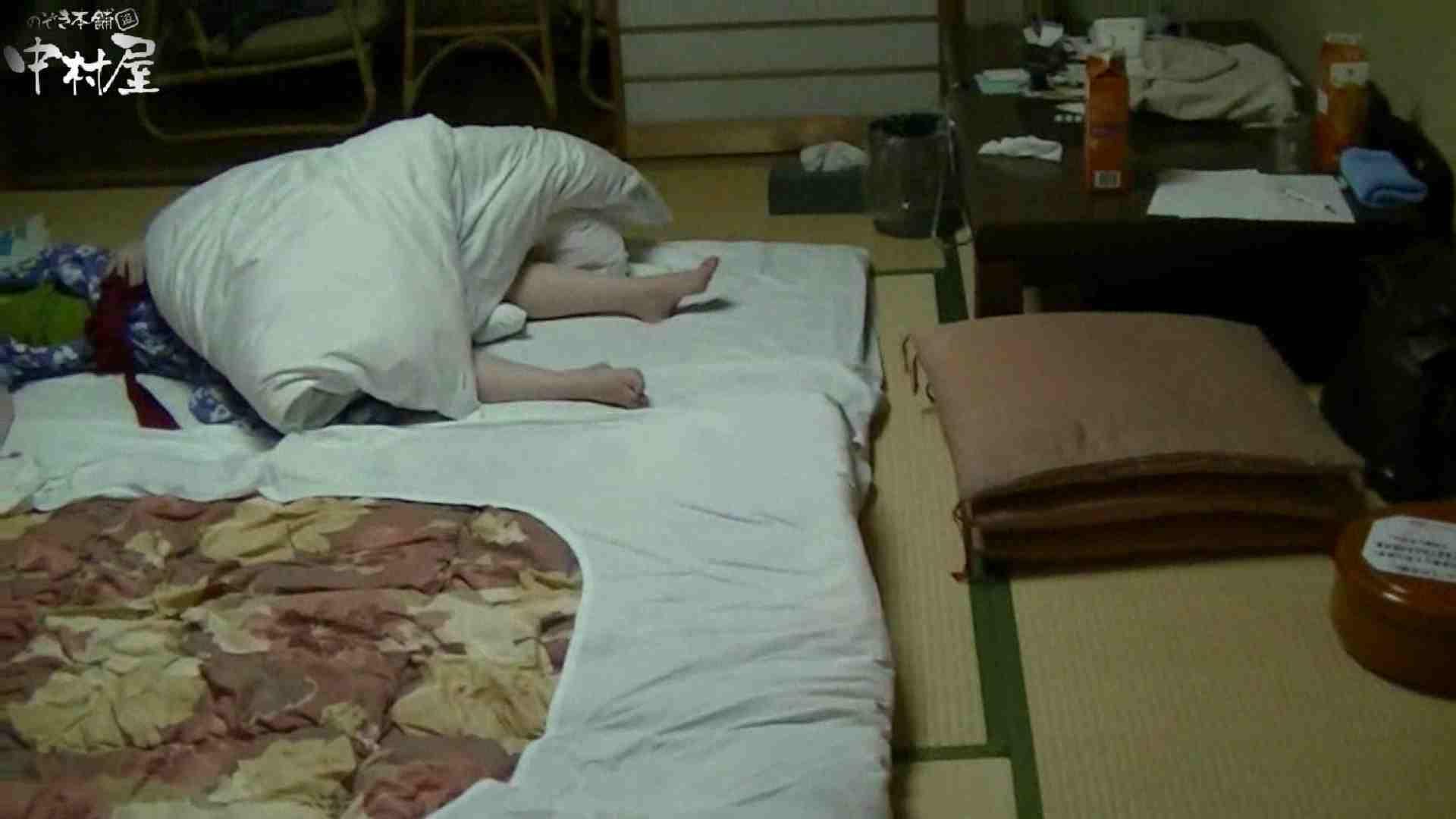 ネムリ姫 vol.33 熟女のエロ動画 | マンコエロすぎ  80PIX 1