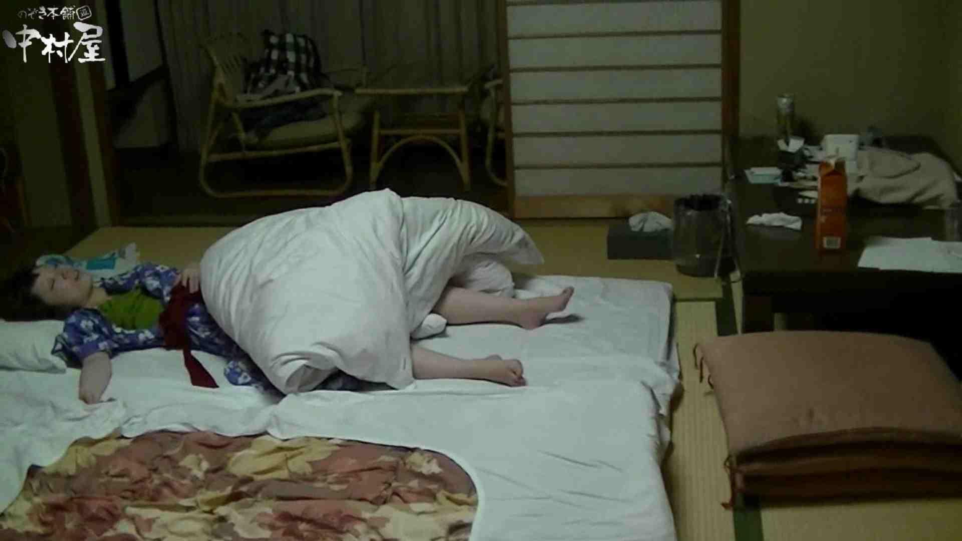 ネムリ姫 vol.33 イタズラ動画 えろ無修正画像 80PIX 2