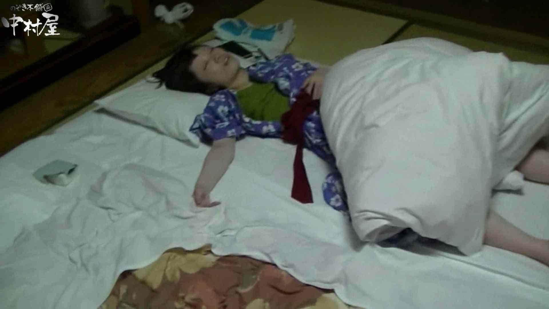 ネムリ姫 vol.33 下着 スケベ動画紹介 80PIX 3