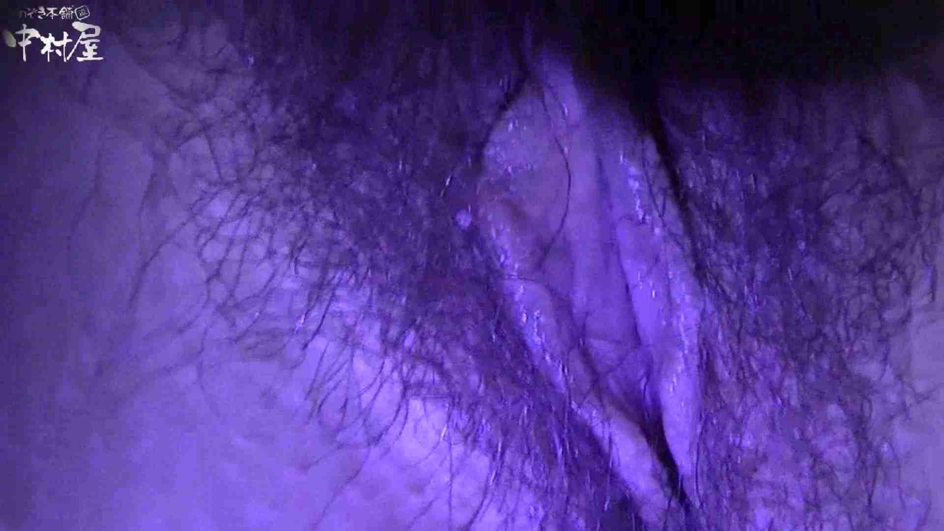ネムリ姫 vol.33 お姉さんの乳首 AV無料動画キャプチャ 80PIX 9