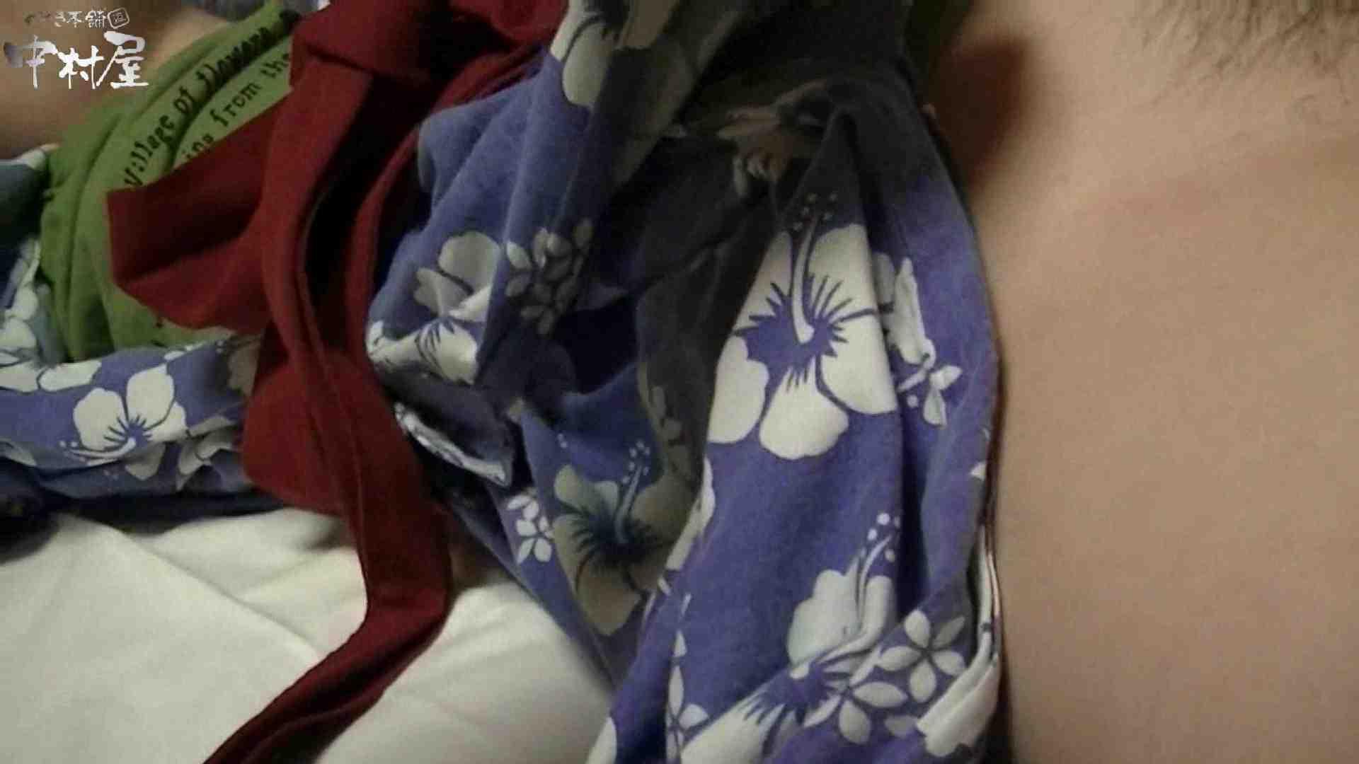 ネムリ姫 vol.33 イタズラ動画 えろ無修正画像 80PIX 37