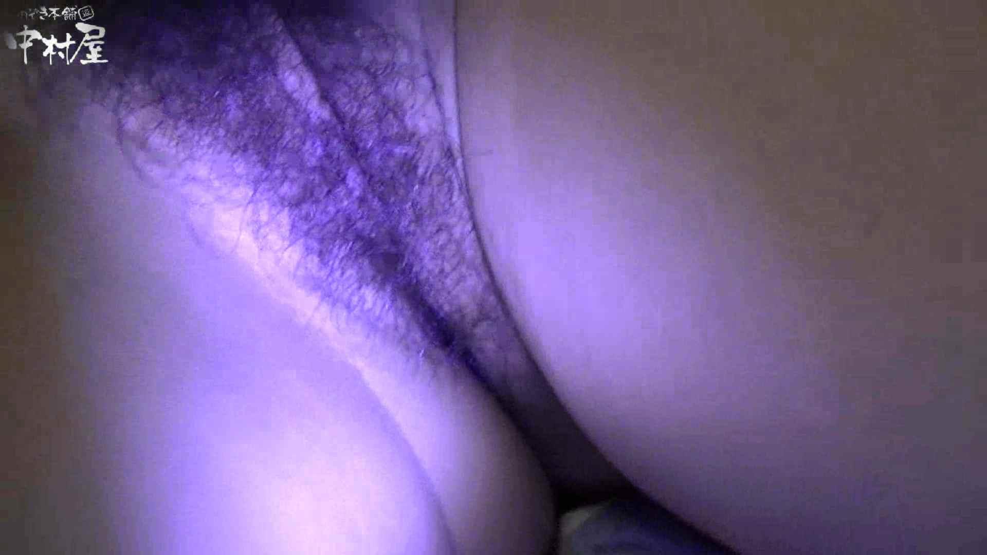 ネムリ姫 vol.33 お姉さんの乳首 AV無料動画キャプチャ 80PIX 49