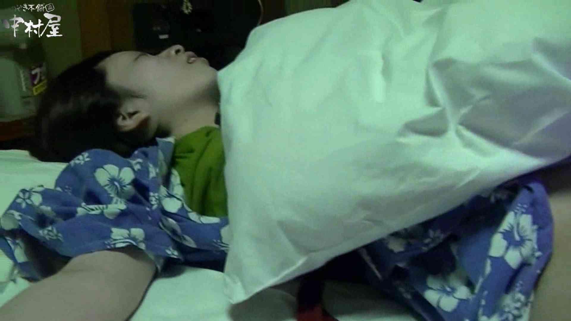 ネムリ姫 vol.33 熟女のエロ動画  80PIX 65