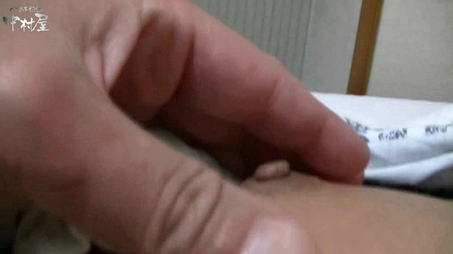 ネムリ姫 vol.39 美乳 すけべAV動画紹介 103PIX 34