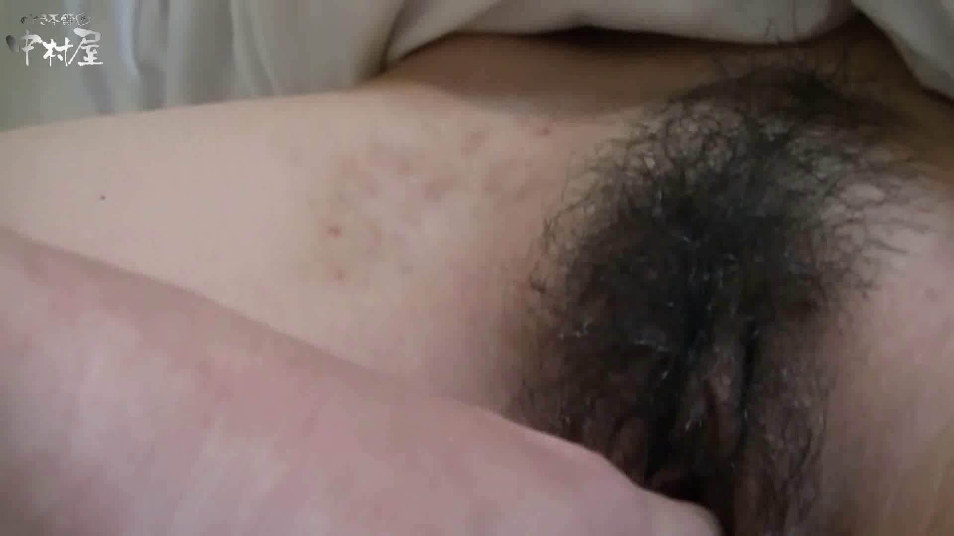 ネムリ姫 vol.40 後編 ギャルのエロ動画 おまんこ無修正動画無料 103PIX 82