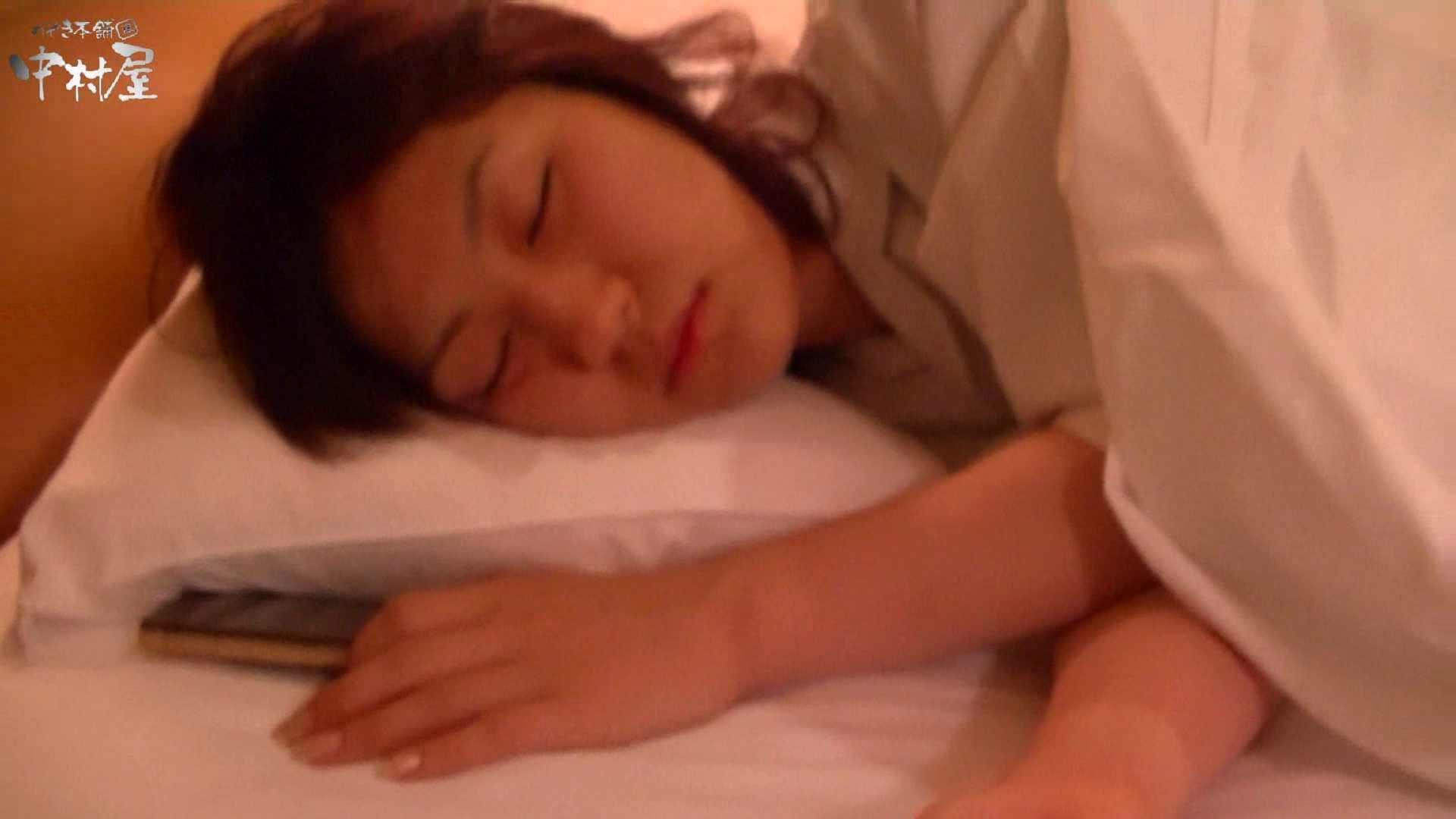 ネムリ姫 vol.43 マンコエロすぎ 盗撮画像 87PIX 2