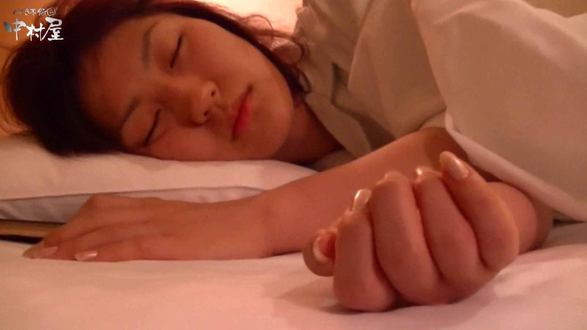 ネムリ姫 vol.43 お尻 オメコ無修正動画無料 87PIX 4