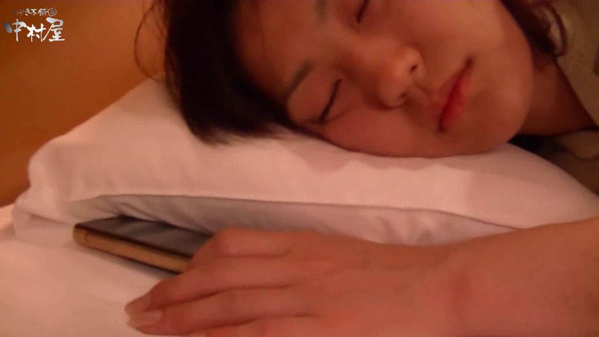 ネムリ姫 vol.43 お姉さんの乳首 ワレメ動画紹介 87PIX 23