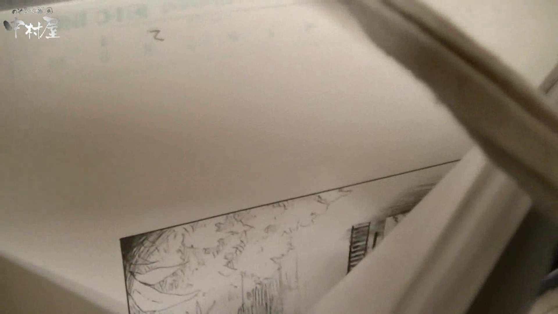 ネムリ姫 vol.45 鬼畜 | イタズラ動画  96PIX 29