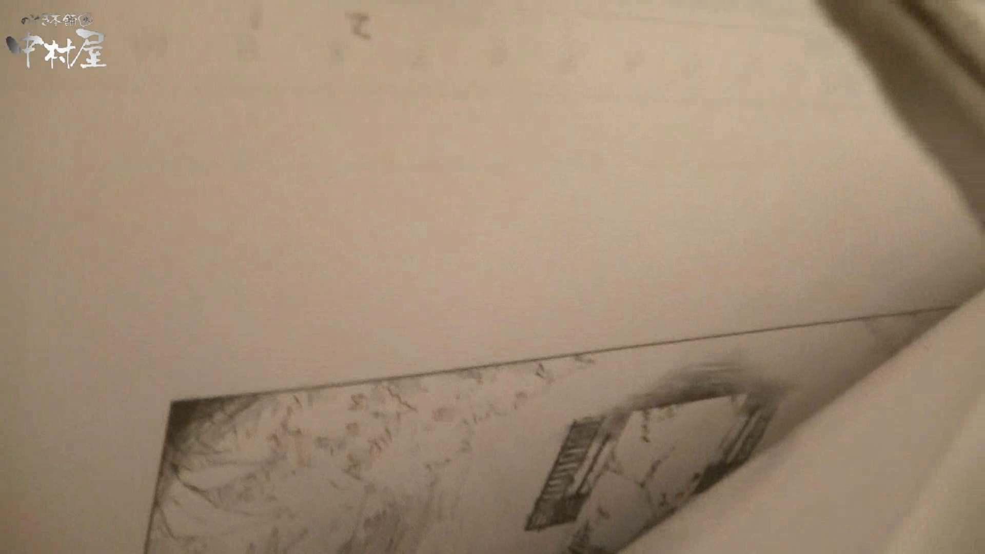 ネムリ姫 vol.45 お姉さんの乳首 すけべAV動画紹介 96PIX 31