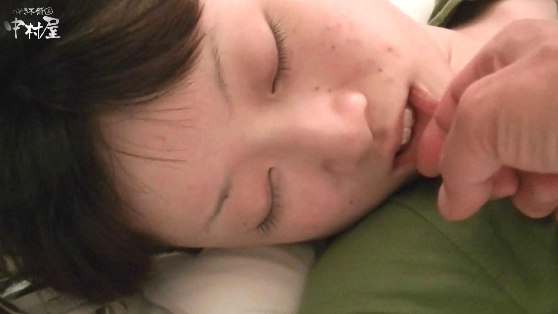 ネムリ姫 vol.45 鬼畜 | イタズラ動画  96PIX 45