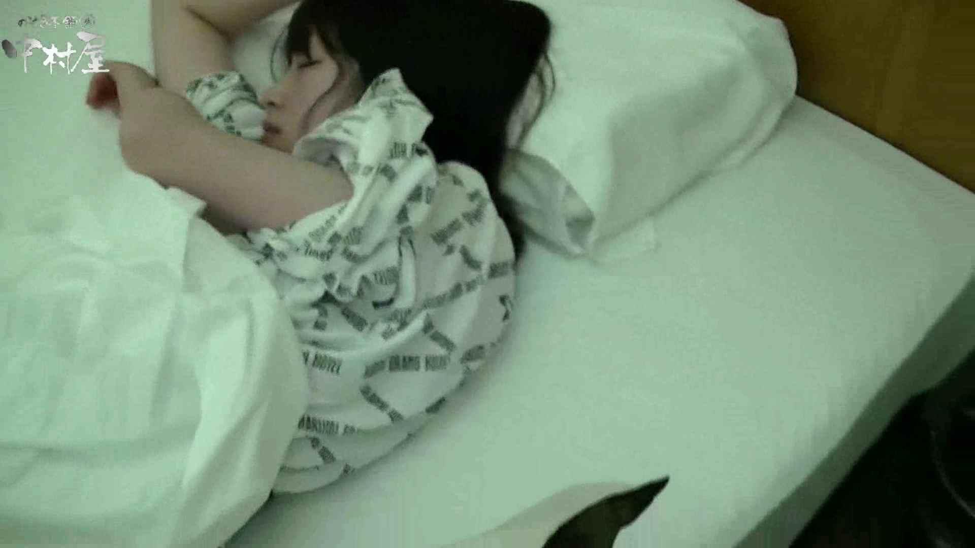ネムリ姫 vol.51 前編 イタズラ動画   お姉さんの乳首  89PIX 1