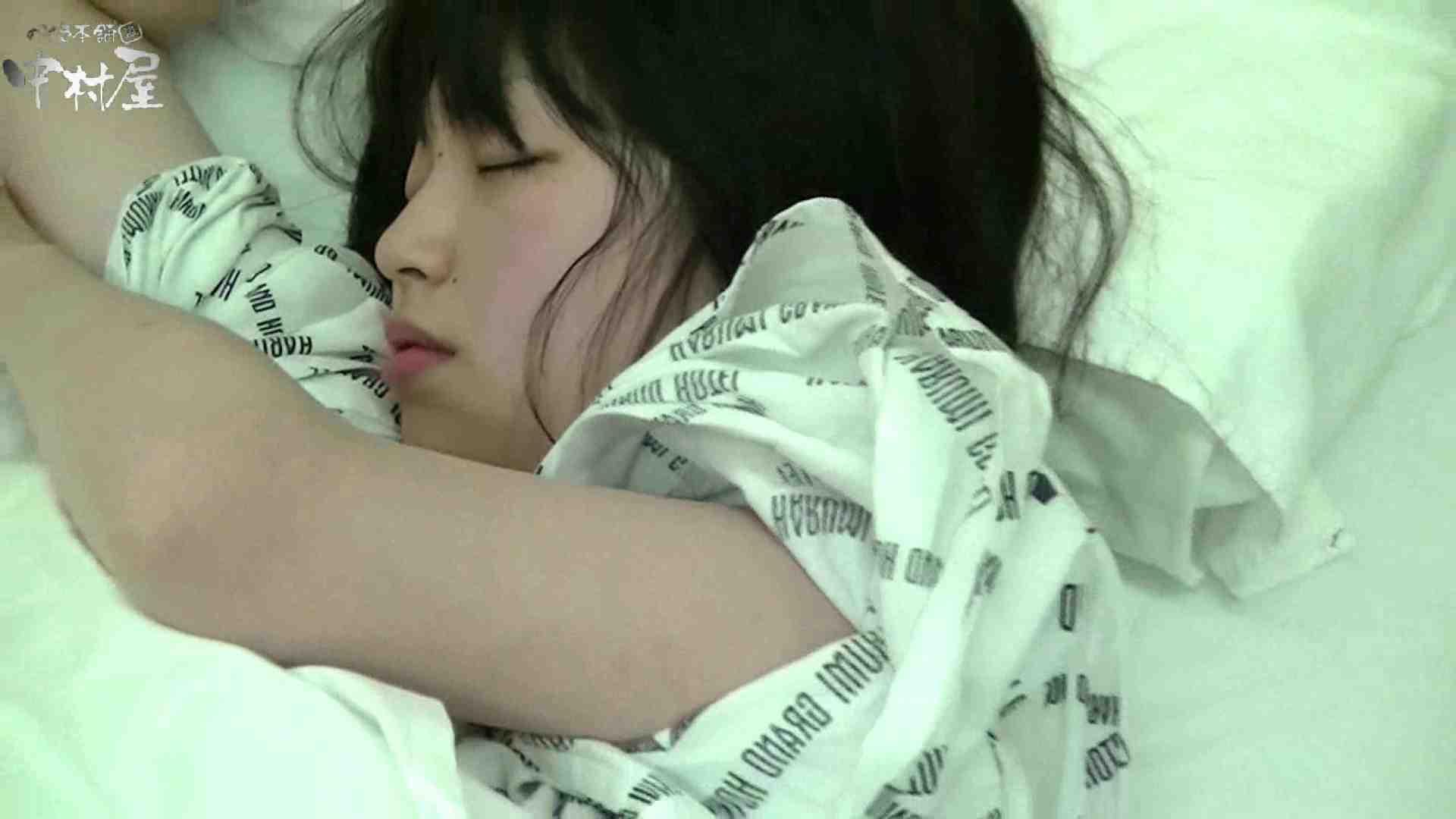 ネムリ姫 vol.51 前編 アナル 性交動画流出 89PIX 5