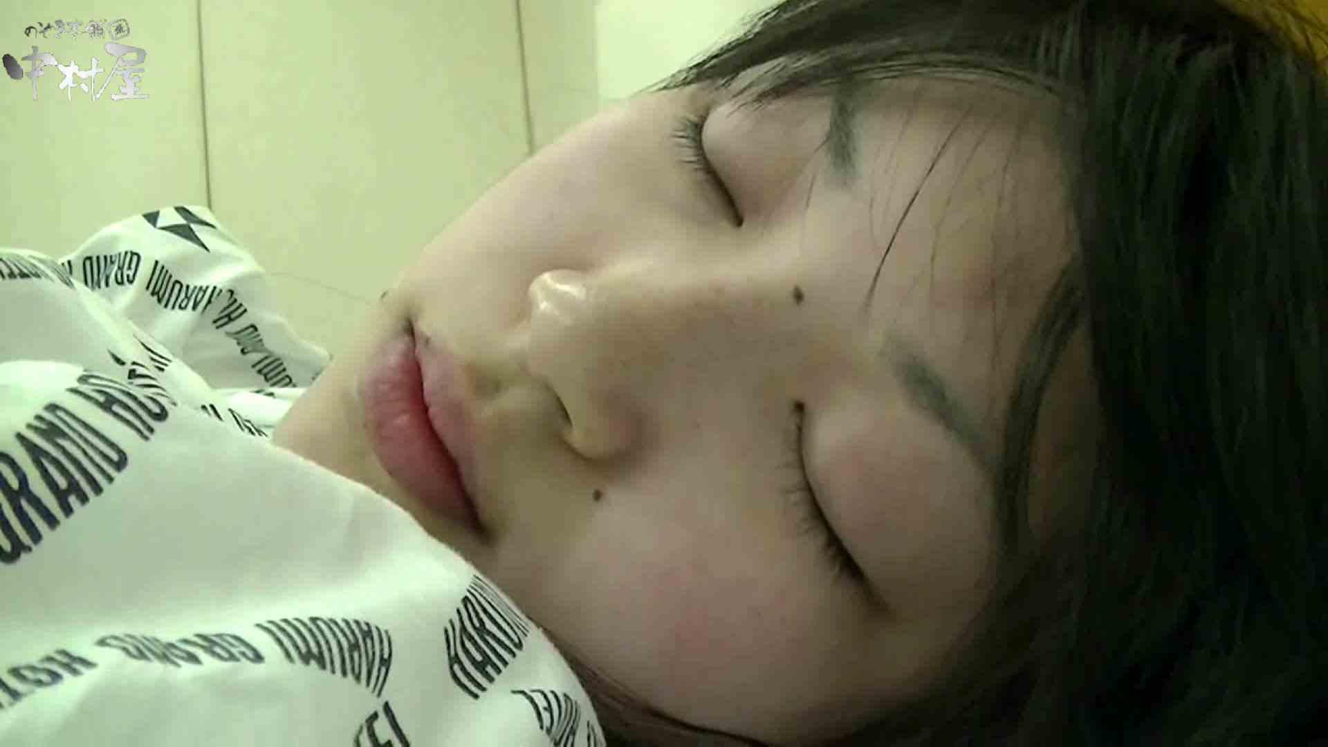 ネムリ姫 vol.51 前編 マンコエロすぎ ワレメ無修正動画無料 89PIX 32