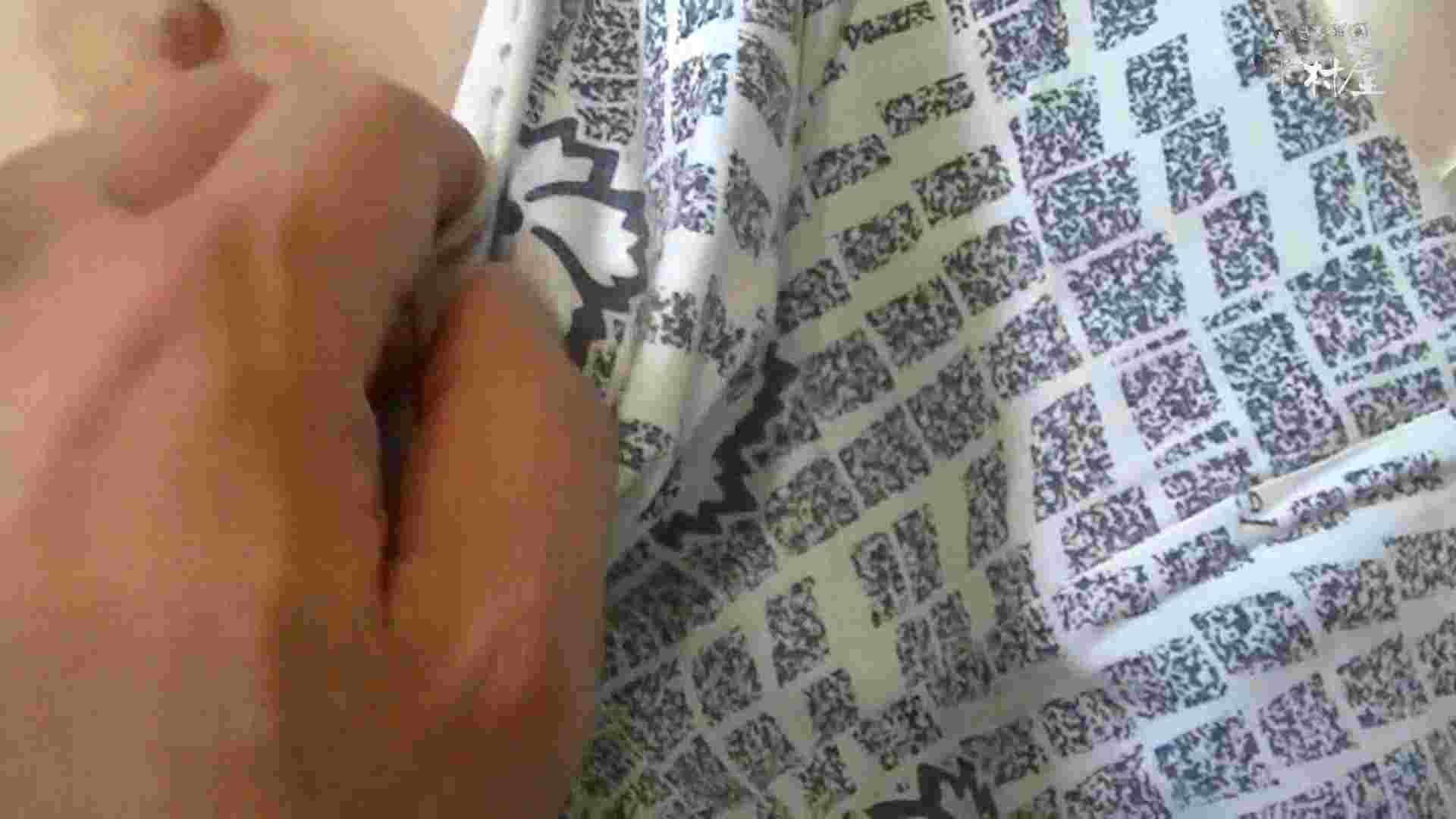 ネムリ姫 vol.53 前編 熟女のエロ動画 | マンコエロすぎ  106PIX 56