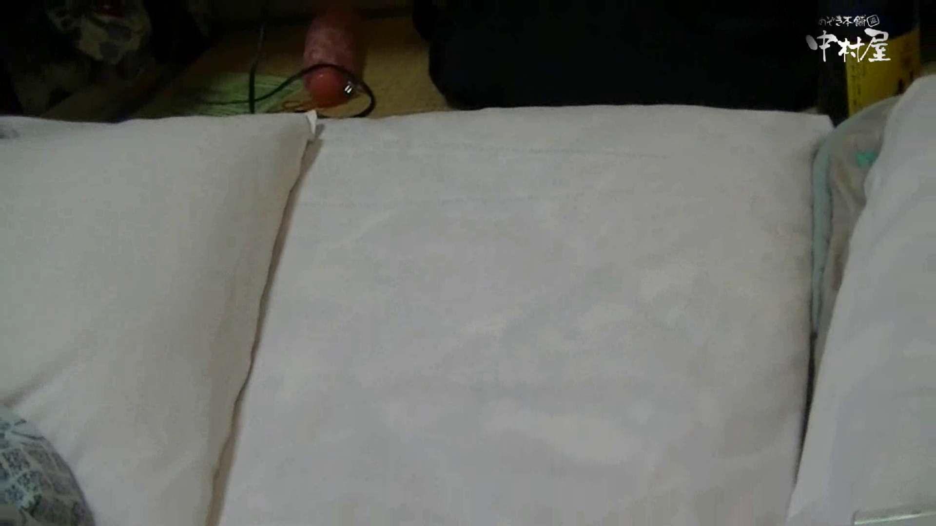 ネムリ姫 vol.53 後編 下着 われめAV動画紹介 93PIX 13