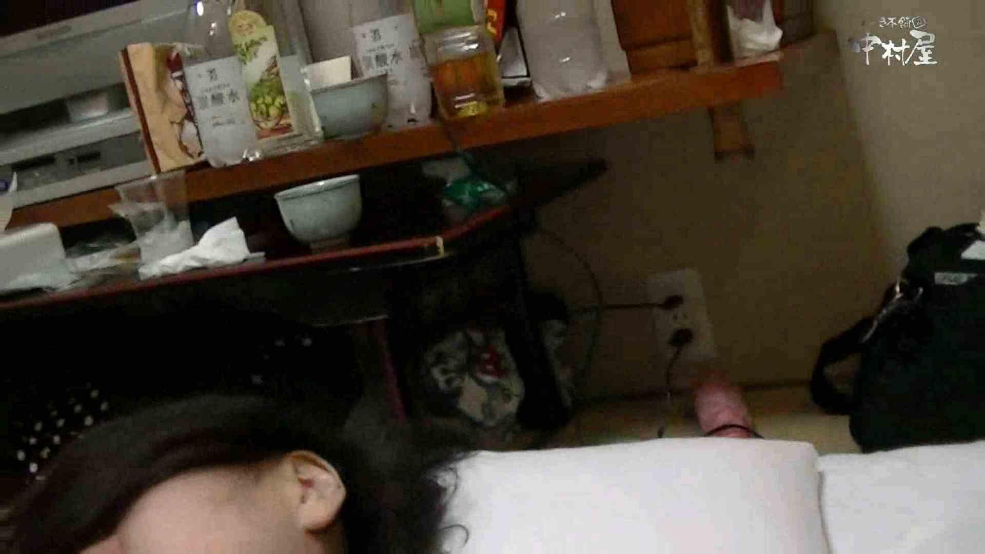 ネムリ姫 vol.53 後編 マンコエロすぎ スケベ動画紹介 93PIX 57