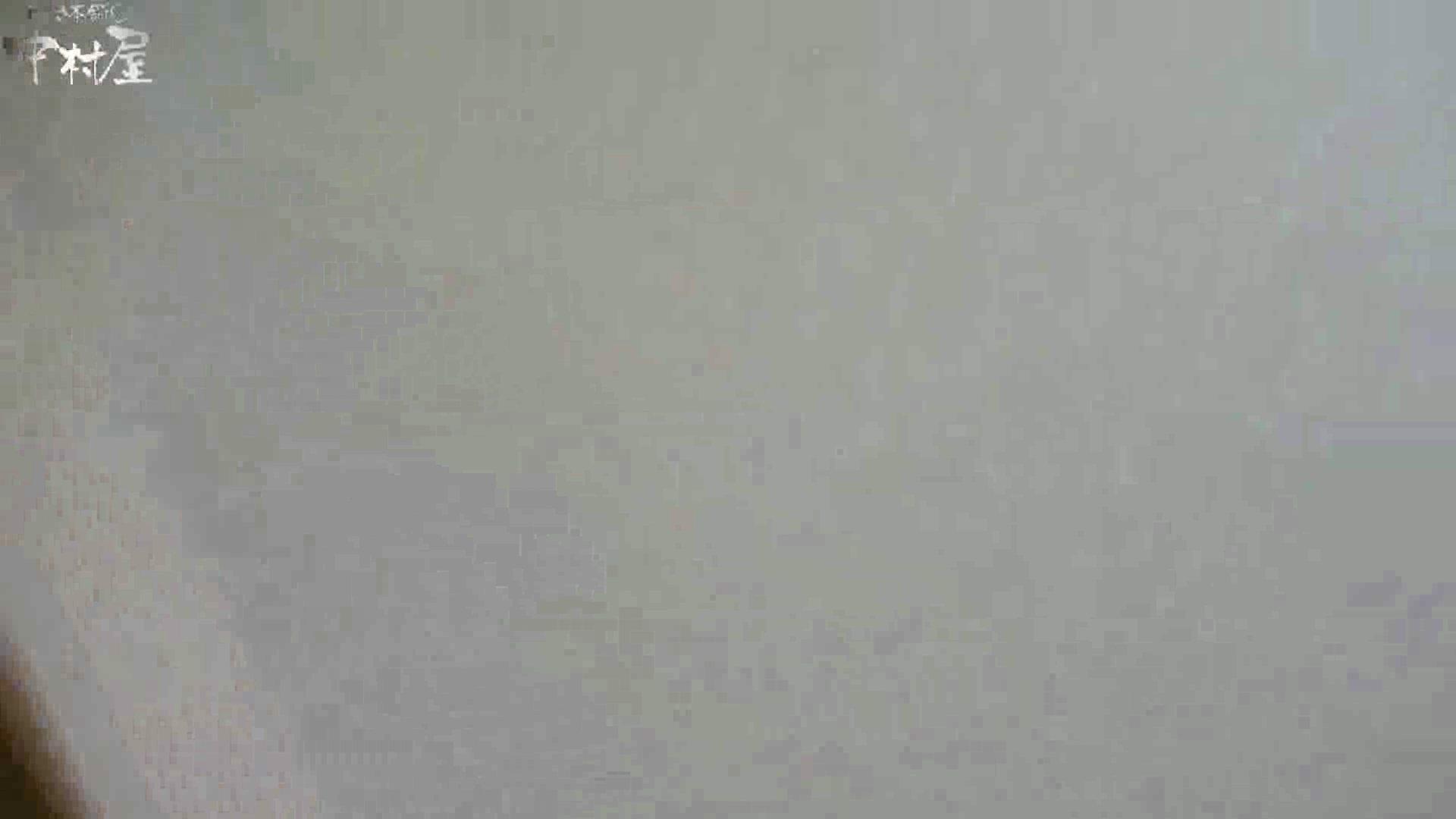 ネムリ姫 vol.56 前編 お姉さんの下半身  97PIX 60