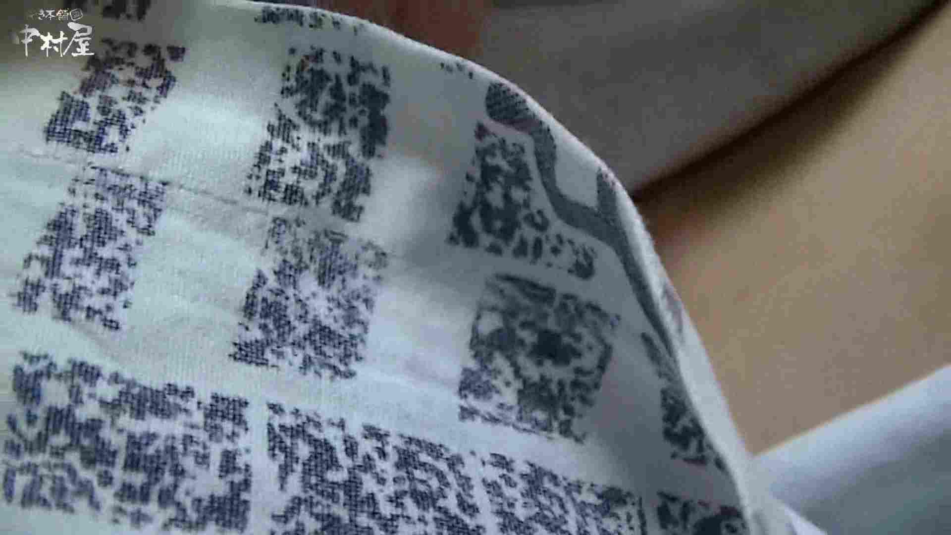 ネムリ姫 vol.58 其の一 下着 セックス無修正動画無料 77PIX 31