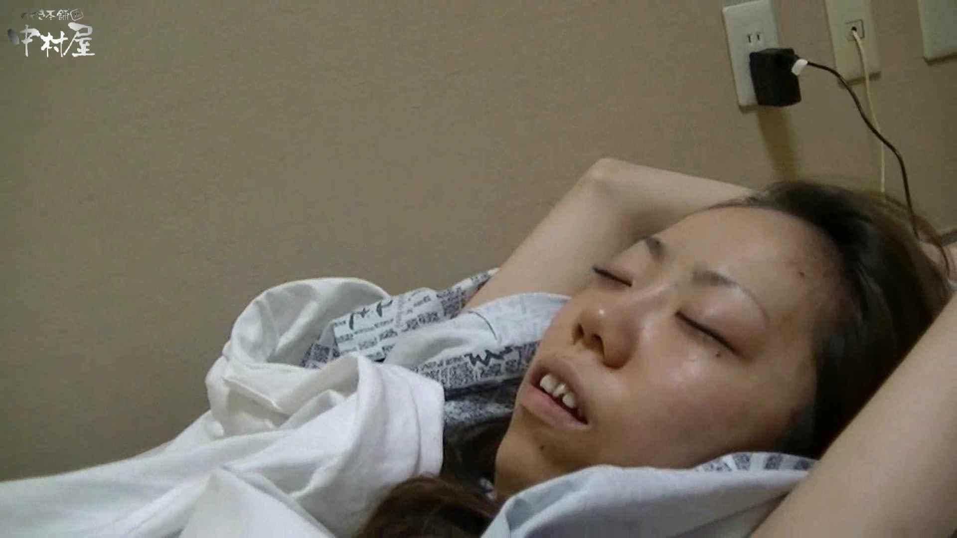 ネムリ姫 vol.58 其の一 お姉さんの乳首 | 鬼畜  77PIX 36