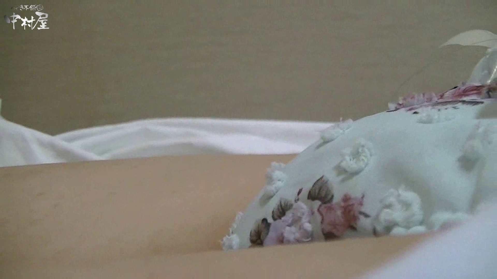 ネムリ姫 vol.58 其の一 浴衣 おめこ無修正画像 77PIX 61