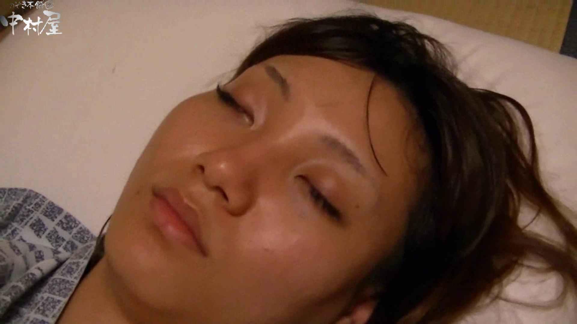 ネムリ姫 vol.59前編 お姉さんの下半身   イタズラ動画  75PIX 33