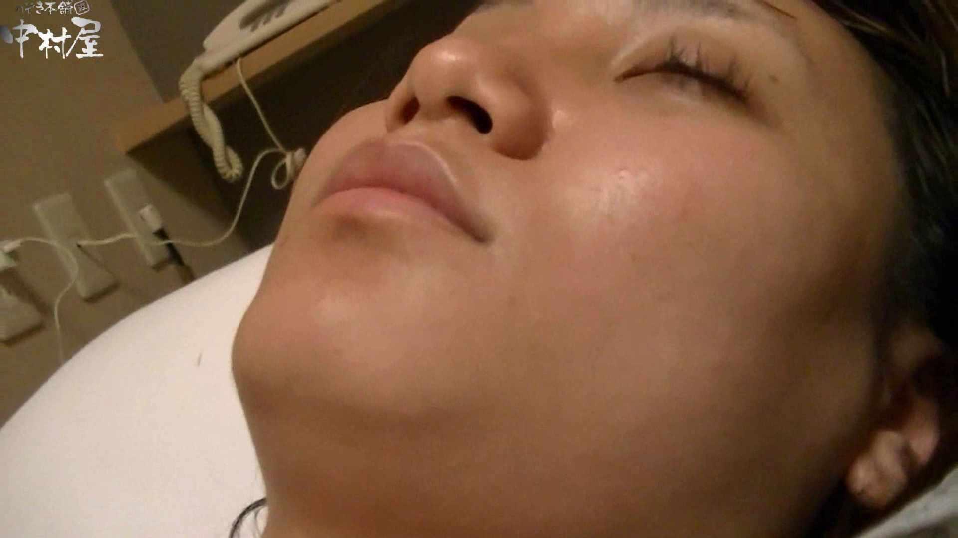 ネムリ姫 vol.59前編 お姉さんの乳首 ワレメ動画紹介 75PIX 58
