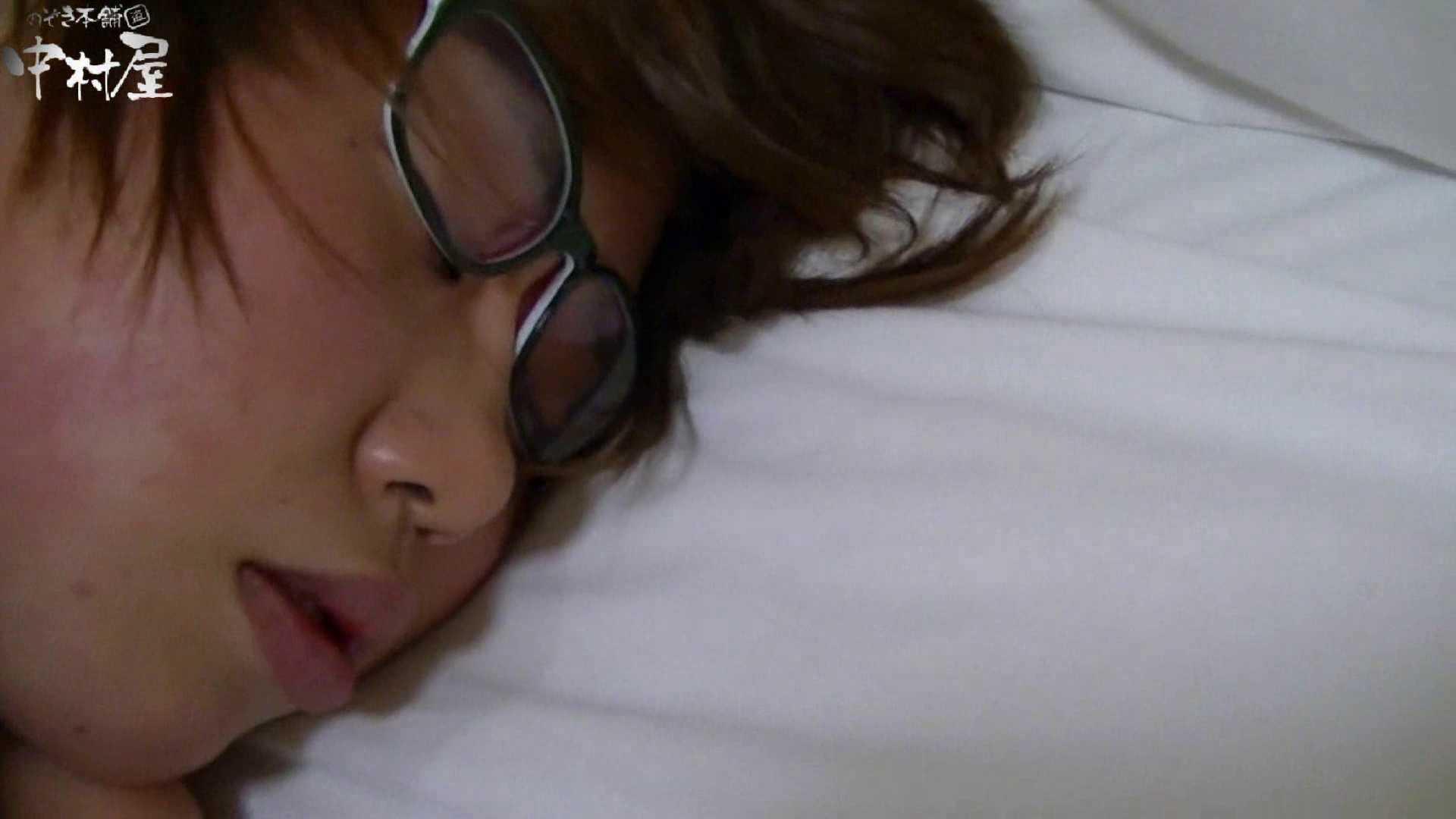 ネムリ姫 vol.61 前編 お姉さんの乳首 セックス無修正動画無料 104PIX 2
