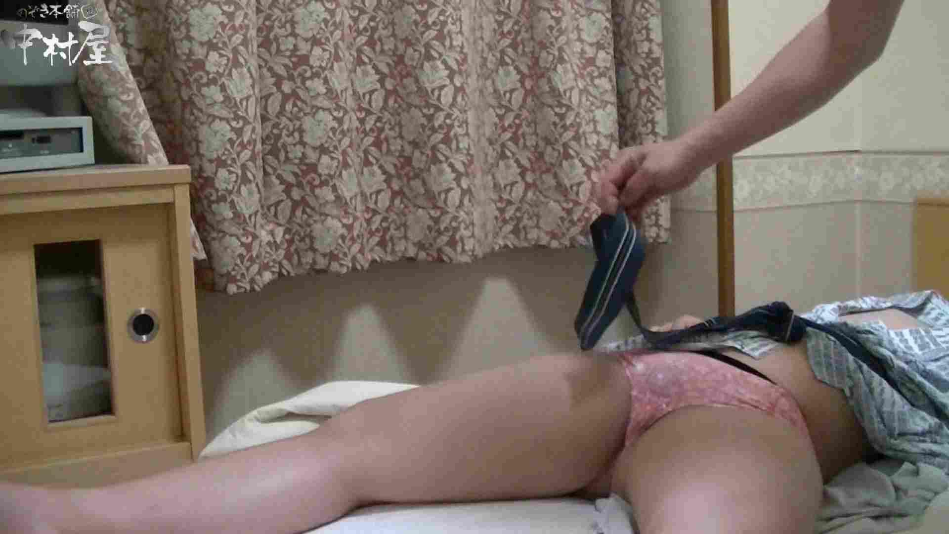 ネムリ姫 vol.61 前編 お姉さんの乳首 セックス無修正動画無料 104PIX 11