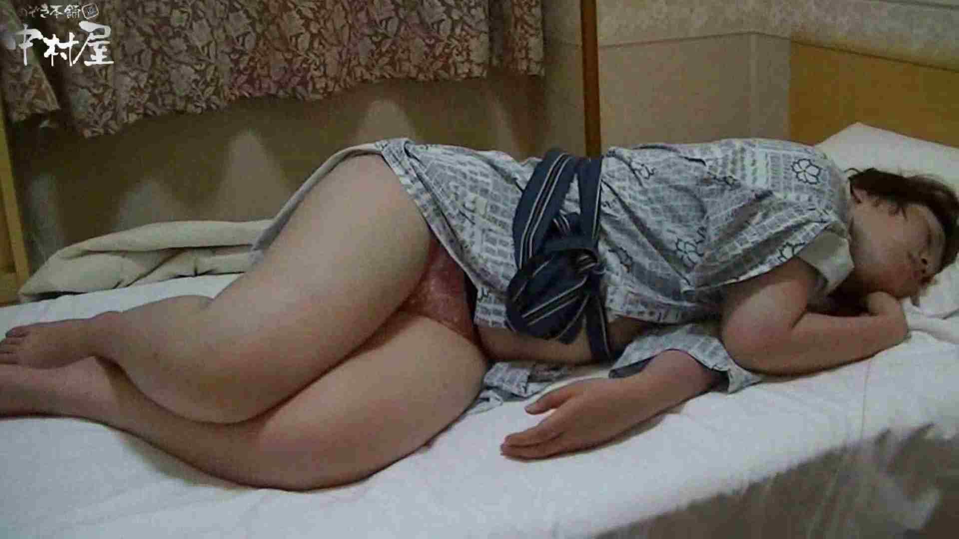 ネムリ姫 vol.61 前編 お姉さんの乳首 セックス無修正動画無料 104PIX 68
