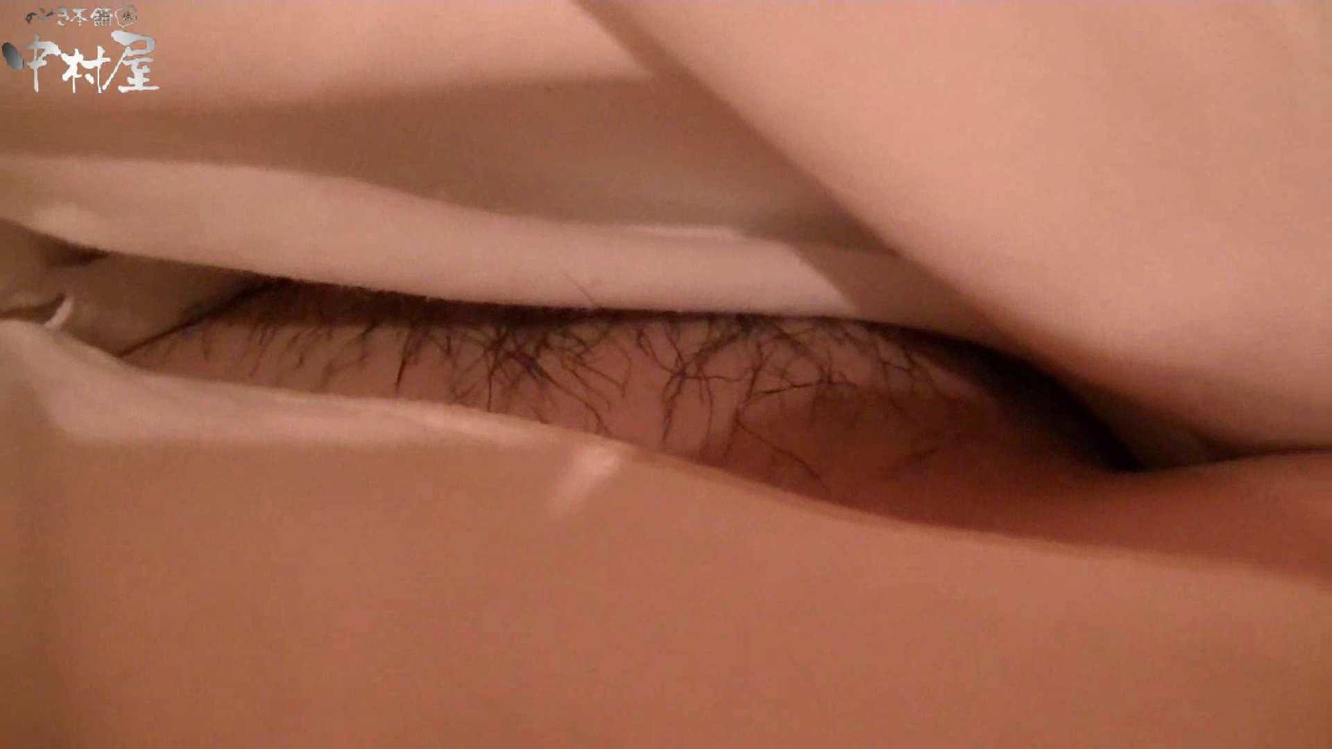 ネムリ姫 vol.69 下着 | 浴衣  95PIX 16
