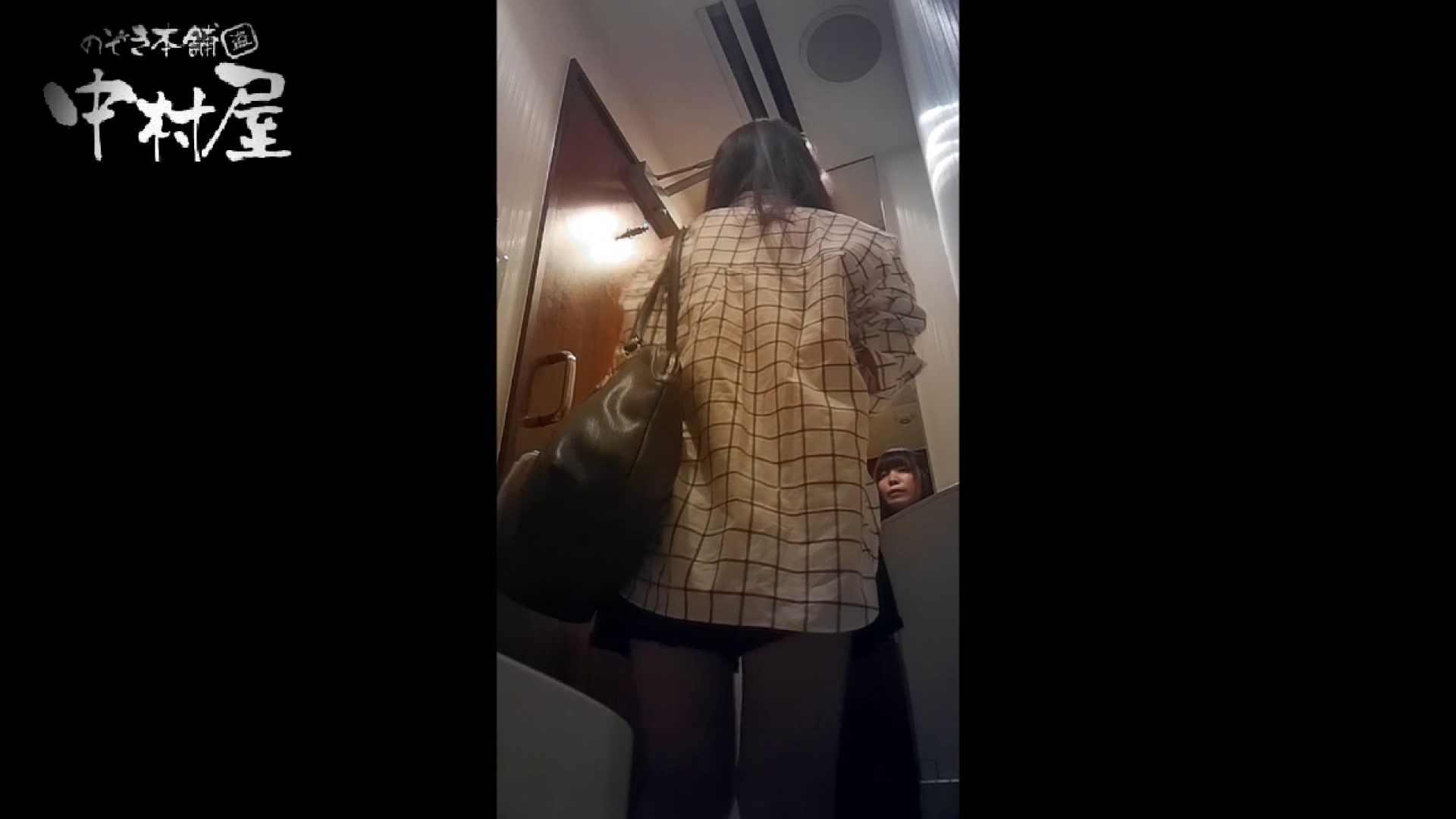高画質トイレ盗撮vol.07 女子トイレ編 エロ無料画像 96PIX 19