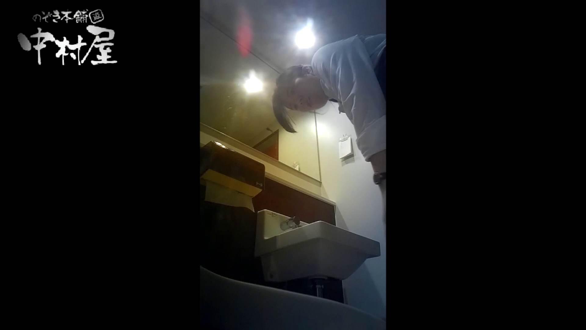 高画質トイレ盗撮vol.08 高画質 エロ画像 111PIX 39