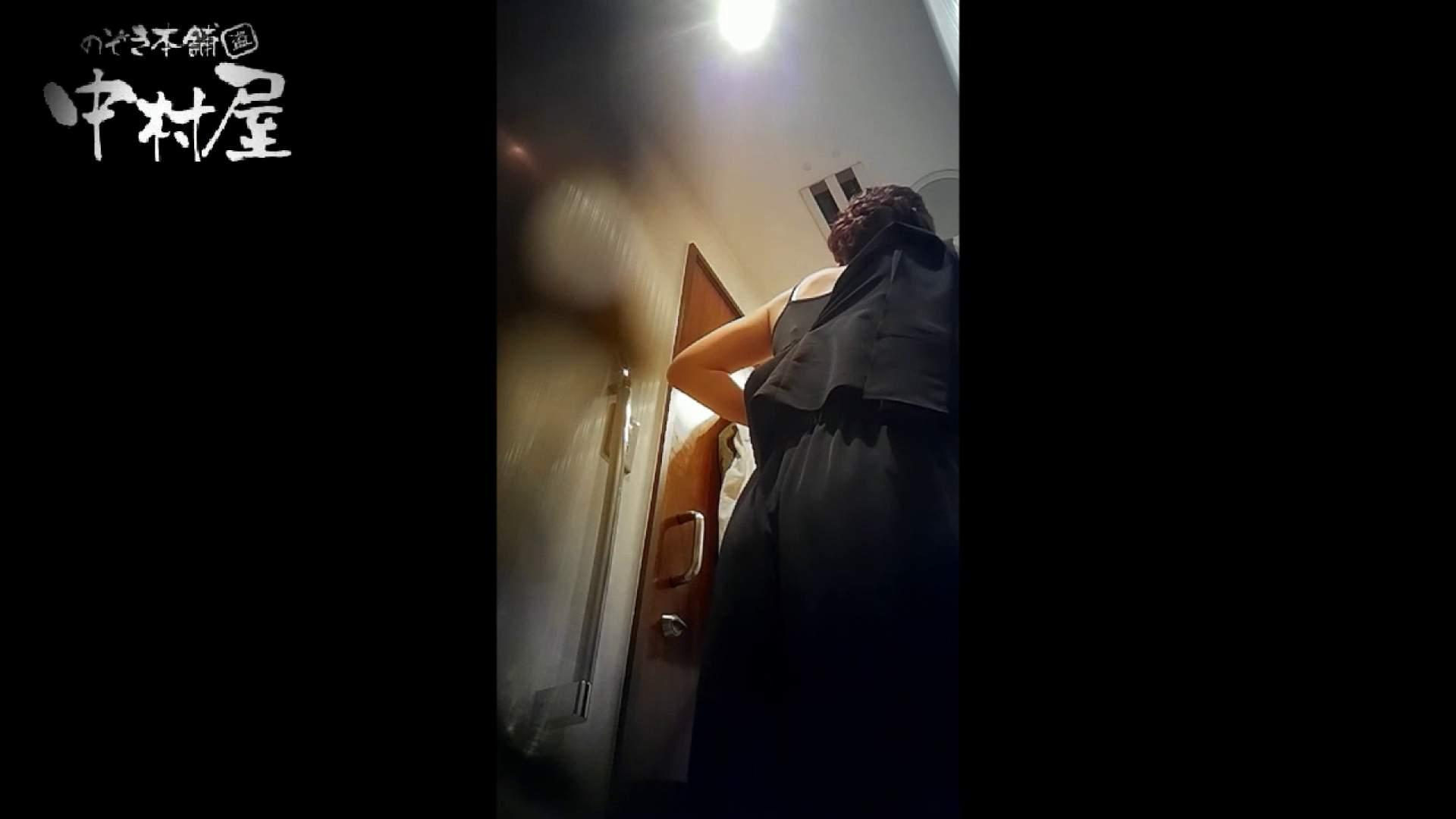 高画質トイレ盗撮vol.08 女子トイレ編 | 盗撮シリーズ  111PIX 53