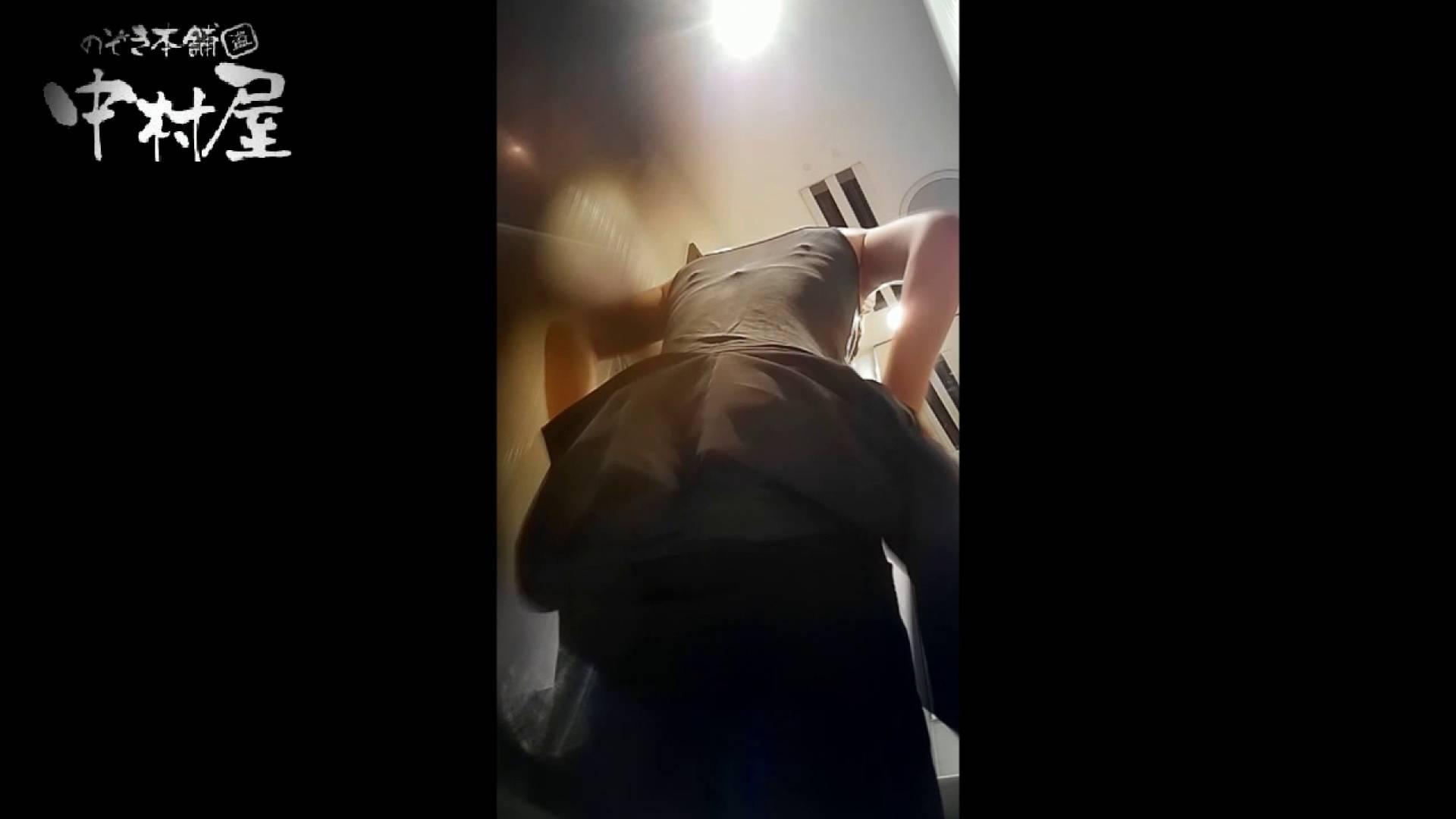高画質トイレ盗撮vol.08 高画質 エロ画像 111PIX 79