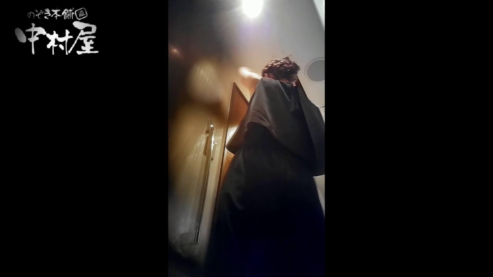 高画質トイレ盗撮vol.08 女子トイレ編 | 盗撮シリーズ  111PIX 85