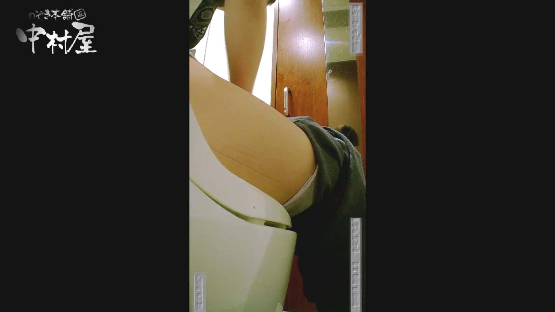 高画質トイレ盗撮vol.10 盗撮シリーズ エロ画像 94PIX 14