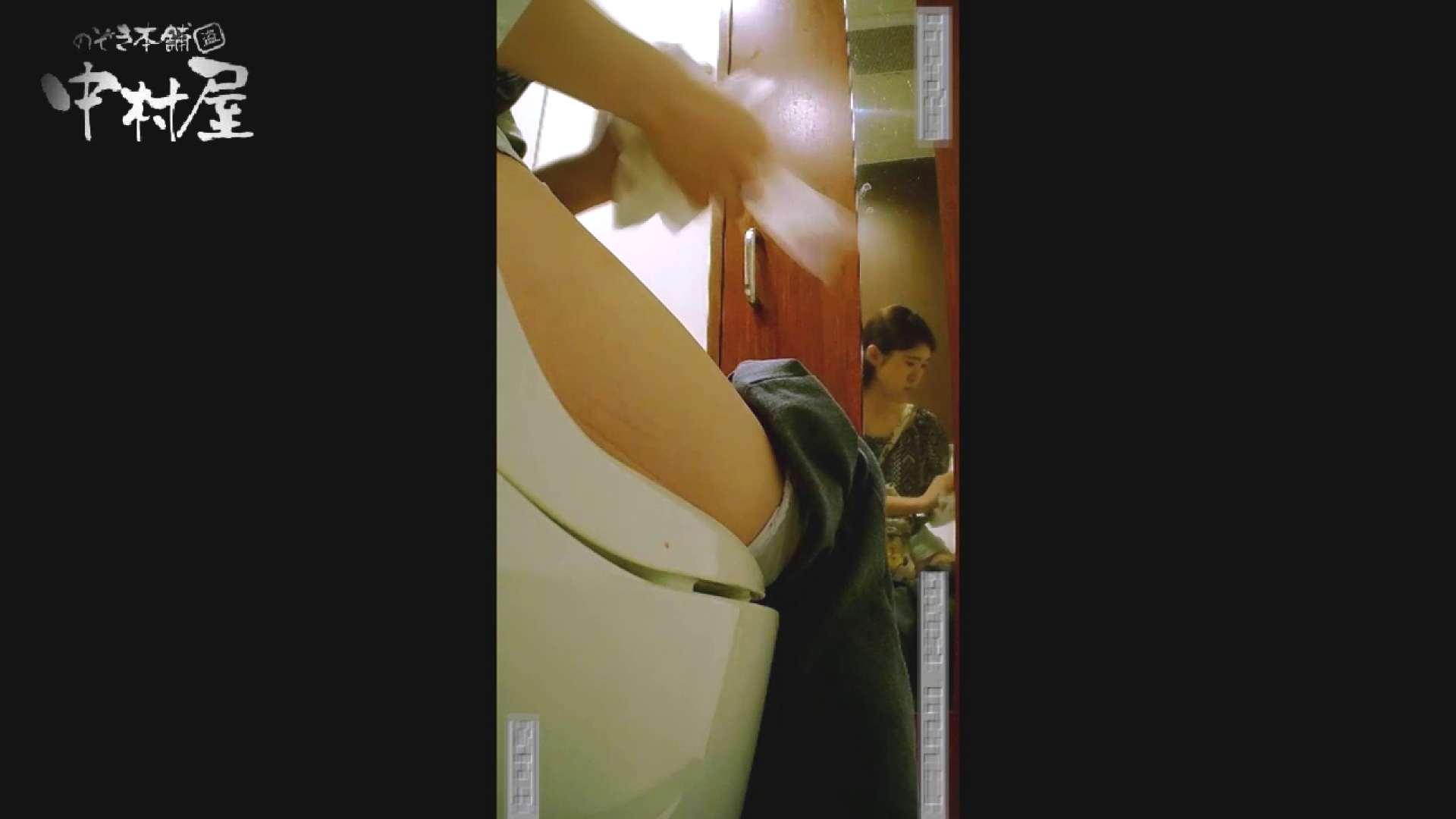 高画質トイレ盗撮vol.10 女子トイレ編   高画質  94PIX 17