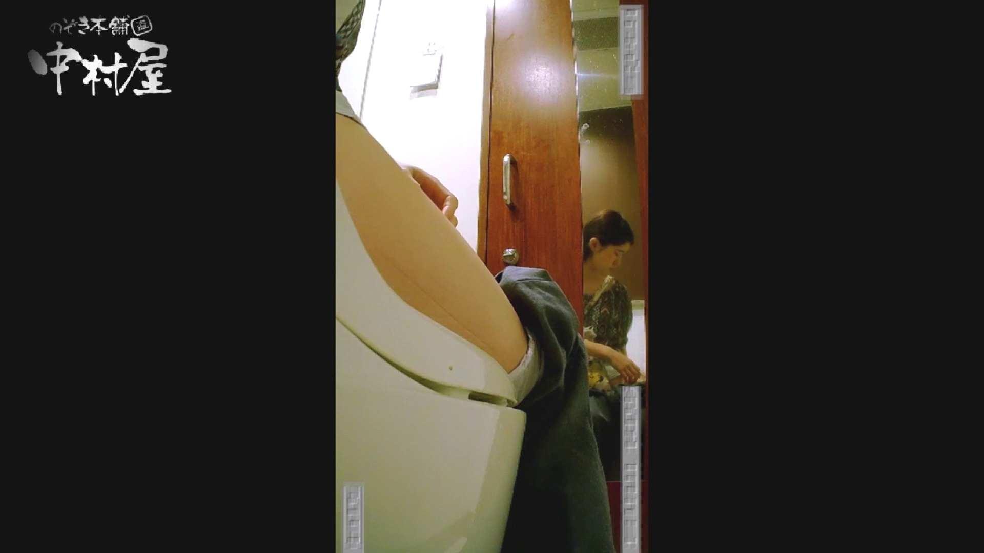 高画質トイレ盗撮vol.10 盗撮シリーズ エロ画像 94PIX 18