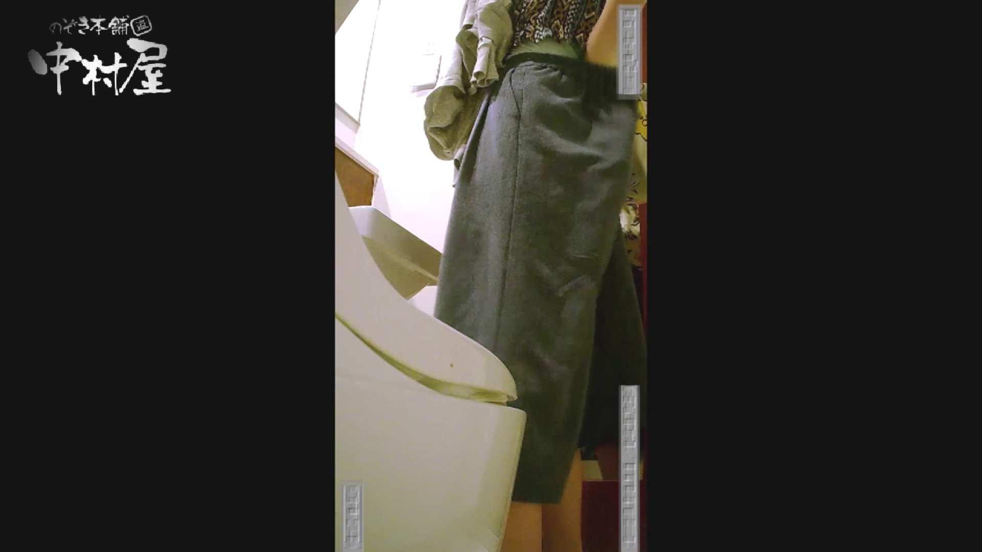 高画質トイレ盗撮vol.10 女子トイレ編   高画質  94PIX 25