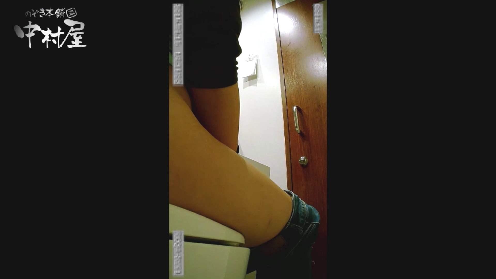 高画質トイレ盗撮vol.10 盗撮シリーズ エロ画像 94PIX 30