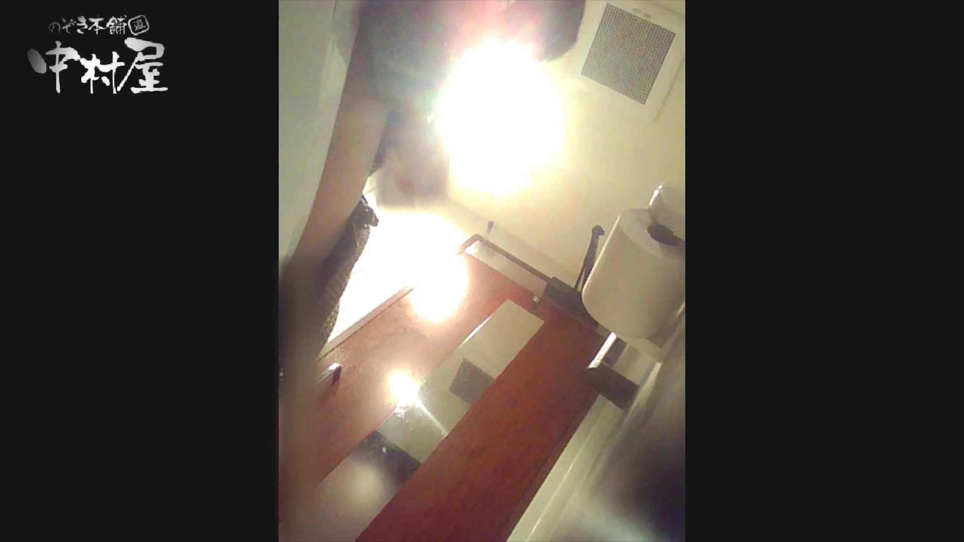 高画質トイレ盗撮vol.12 高画質 のぞき動画キャプチャ 90PIX 71