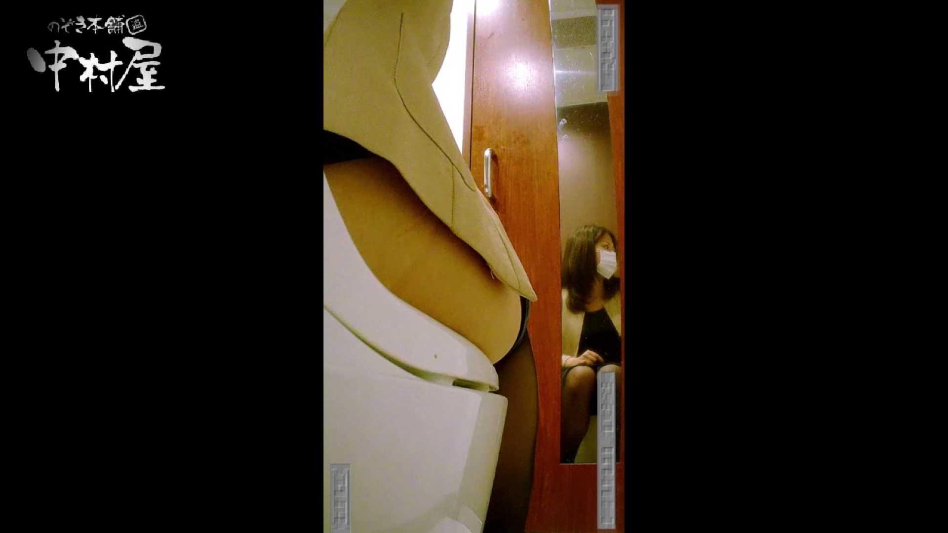 高画質トイレ盗撮vol.14 トイレ のぞき動画キャプチャ 80PIX 18