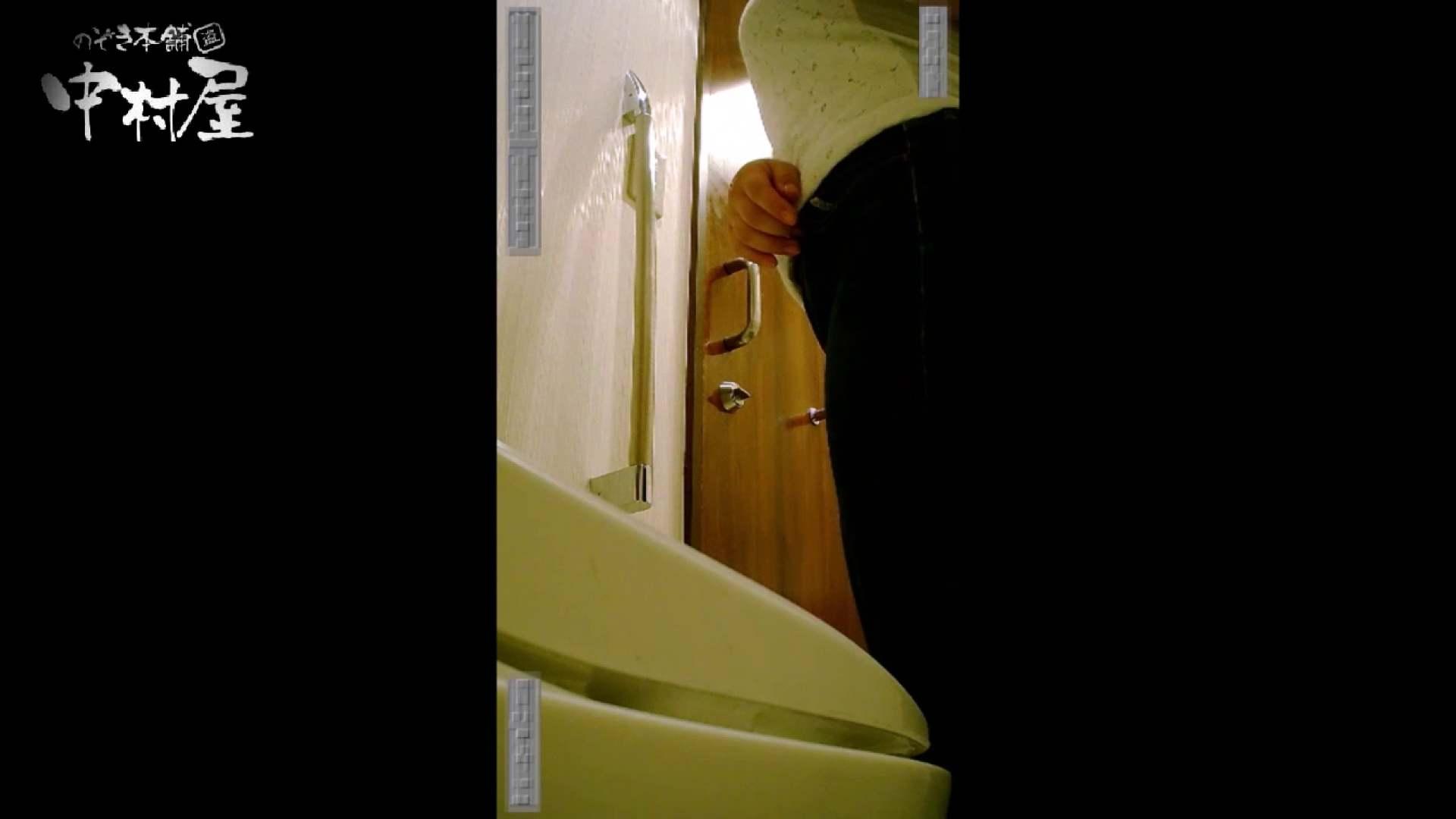 高画質トイレ盗撮vol.15 トイレ AV動画キャプチャ 95PIX 22