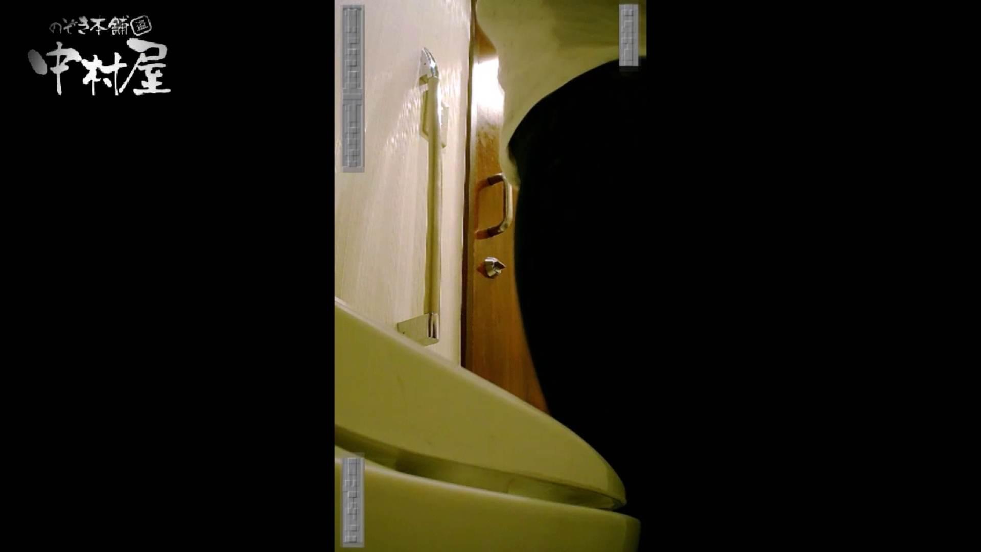 高画質トイレ盗撮vol.15 高画質 エロ無料画像 95PIX 23