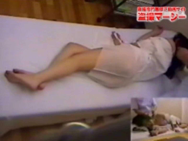 針灸院盗撮 テープ① ギャルのエロ動画 おまんこ動画流出 89PIX 3